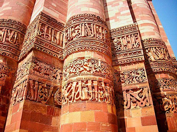calligraphy beyond pen and paper in islamic architecture local code