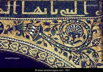 Calligraphy- Beyond Pen and Paper in Islamic Architecture ... Dome Of The Rock Interior Mosaic