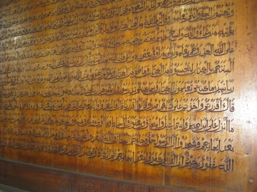 The Hidden Messages of the Xi'an Great Mosque – Local Code